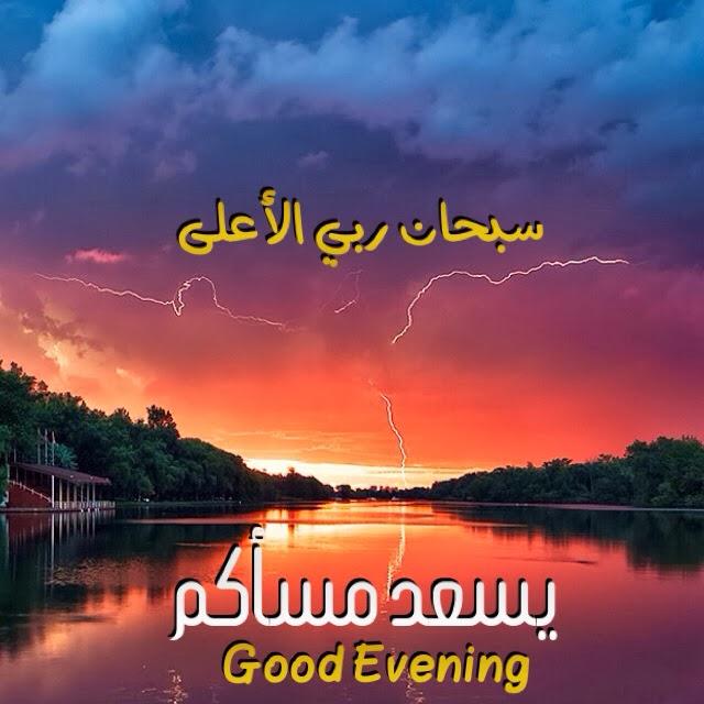 b29cd0d5e80ed71f2a21999b7d69d642 مسجات المساء في رمضان   رسائل مسائية رمضانية