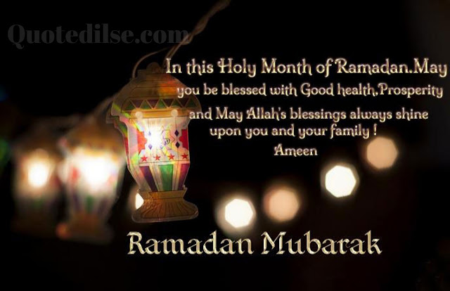 happy ramzan wallpaper