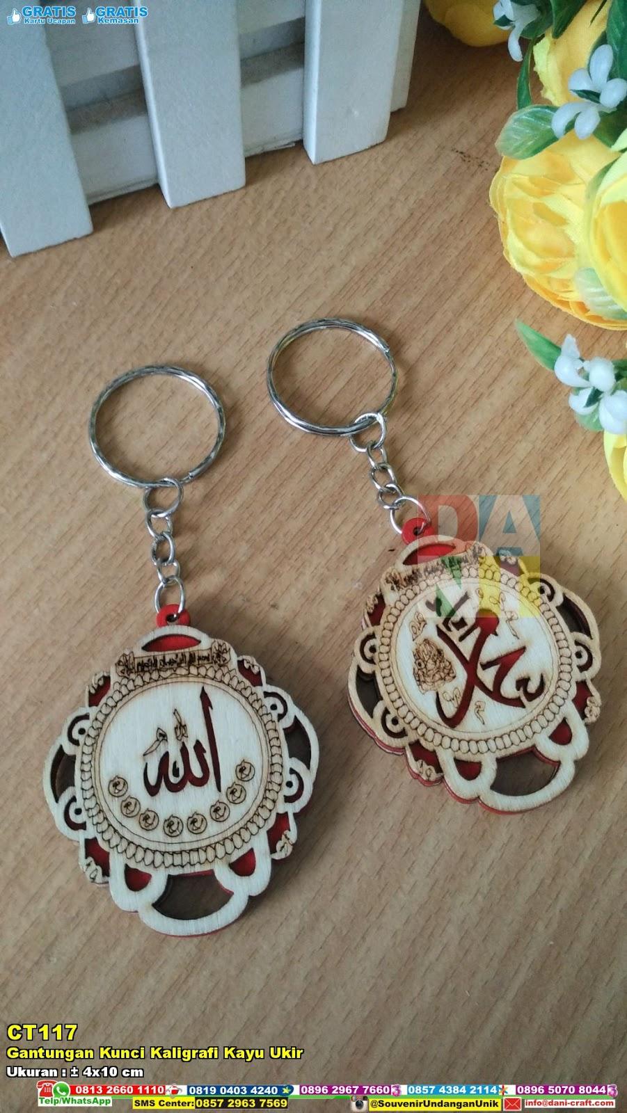 Gantungan Kunci Kaligrafi Kayu Ukir  Souvenir Pernikahan