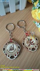 Gantungan Kunci Kaligrafi Kayu Ukir