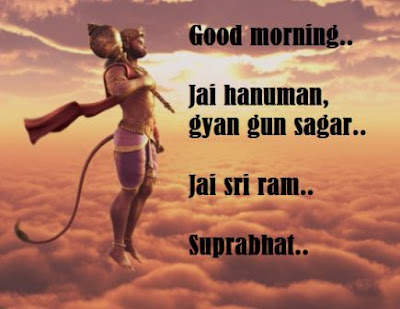 Good morning images god - lord hanuman ji