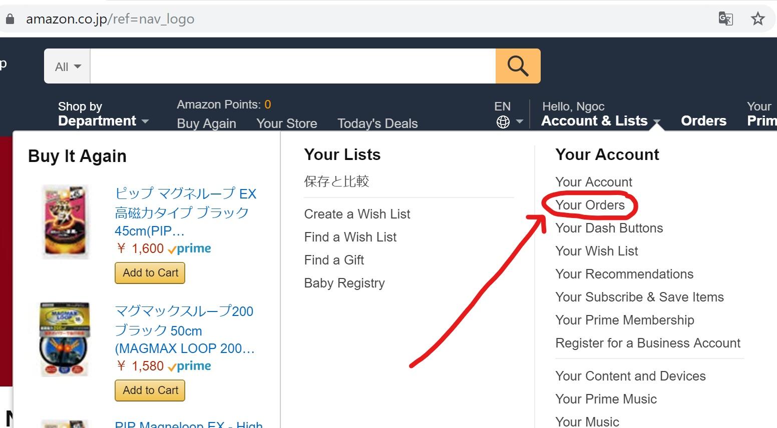 Cách trả lại hàng cho Amazon Nhật Bản từ diiho.com