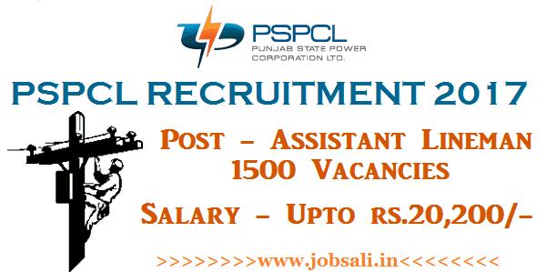 PSPCL Assistant Lineman Recruitment 2017, Lineman jobs in Punjab, PSPCL Online application form