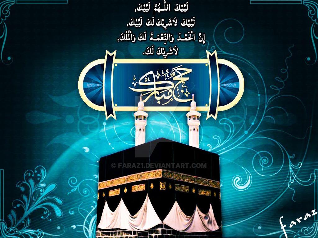 http://4.bp.blogspot.com/-GEilA51EKT8/Vf6T-KbSWVI/AAAAAAAAGKo/TJbLjVQ7zf8/s1600/Hajj-Wallpapers6.jpg Hajj Wallpaper Free Download