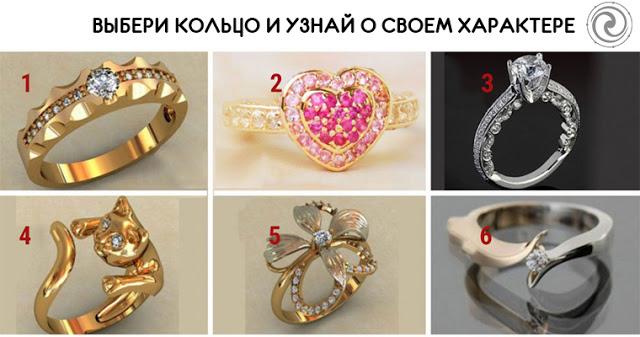 Pilih cincin Anda dan Ungkap Karakter Tersembunyi dalam Diri