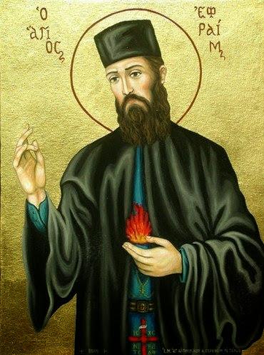 Αποτέλεσμα εικόνας για αγιος εφραιμ