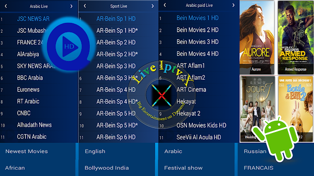 Movies Q-HD IPTV APK