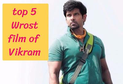 top-5-worst-film-of-vikram, aajtak2019