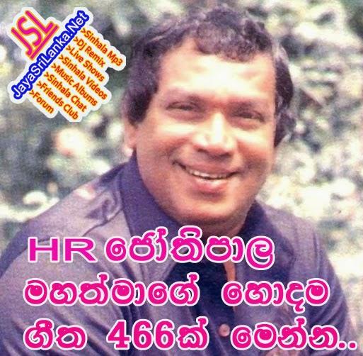 Web. Jayasrilanka. Net: hr jothipala sinhala mp3 songs part 5.