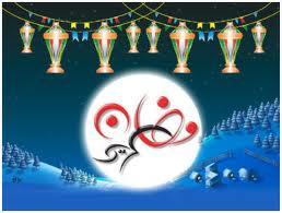 تحميل اغنية رمضان جانا محمد عبد المطلب mp3