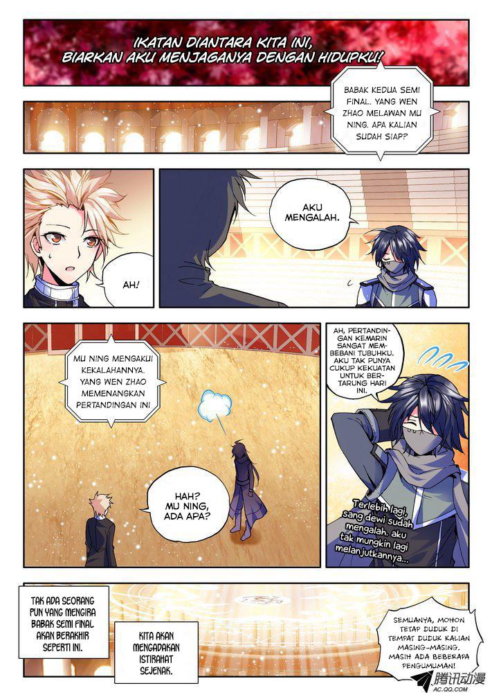 Shen Yin Wang Zuo Chapter 85