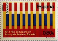AÑO DE ESPAÑA EN RUSIA Y DE RUSIA EN ESPAÑA