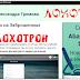 [ЛОХОТРОН] people-viplata.cf Отзывы? Блог Александра Громова