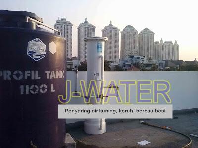 filter air kelapa gading