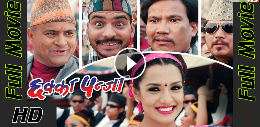 Superhit Nepali Movie Chakka -3784