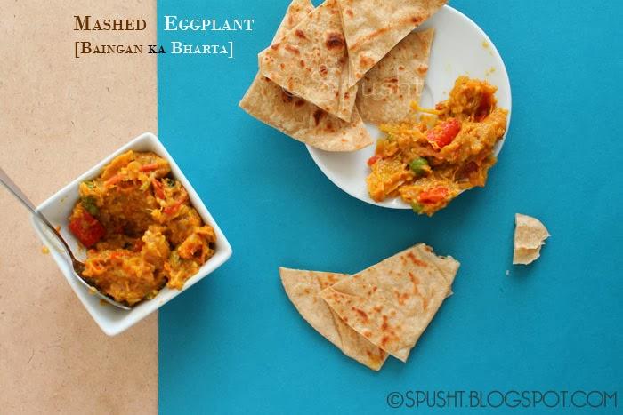 Spusht | Mashed Eggplant | Baingan Bharta | Brinjal Curry