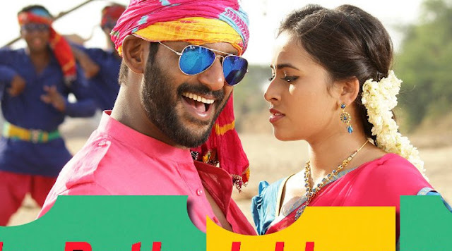 Marudhu-Movie-Teaser