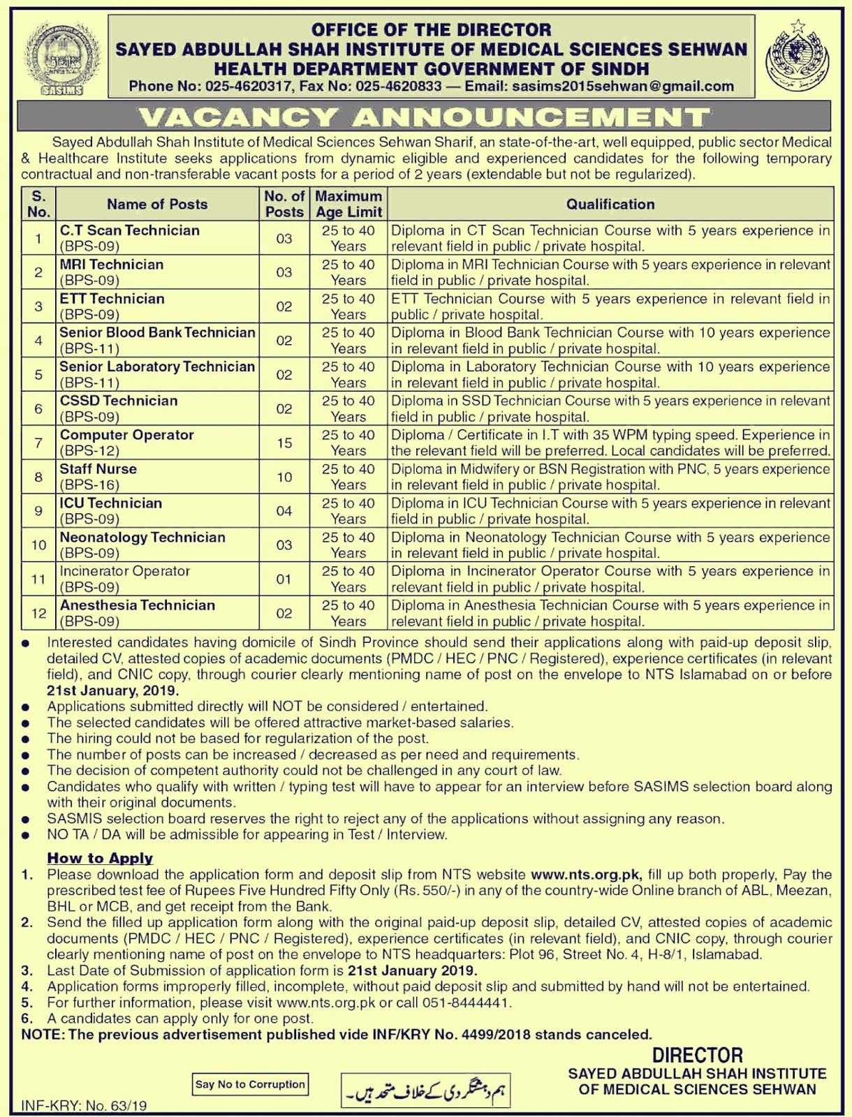 Sayed Abdullah Shah Institute Of Medical Sciences (SASIMS) Jobs 2019
