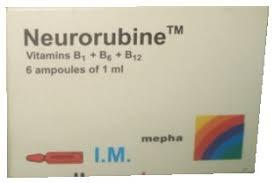 أقراص نيورو-ب Neuro-B