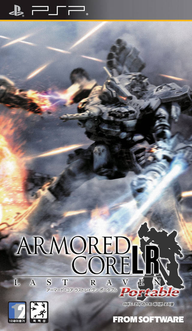 Armored Core - Last Raven Portable - PSP - ISO Download
