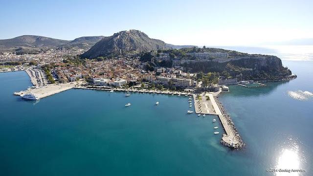 Πρόσκληση εκδήλωσης ενδιαφέροντος υποψηφίων πλοηγών για διενέργεια πλοηγήσεων πλοίων στο λιμένα Ναυπλίου
