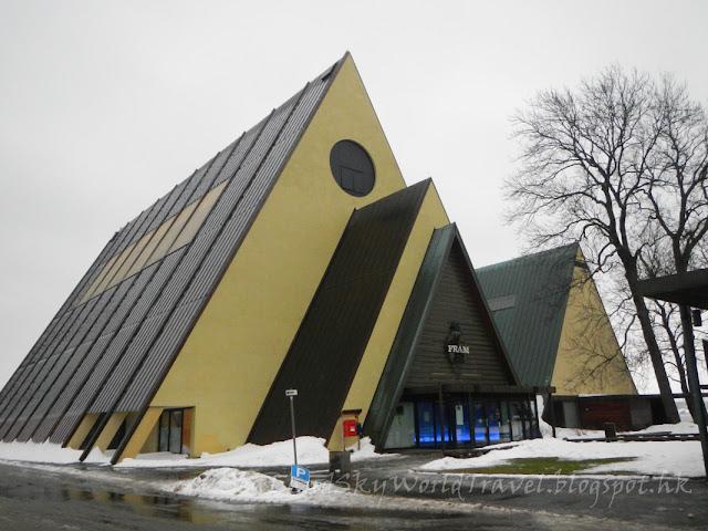 奧斯陸, Oslo, Fram museum