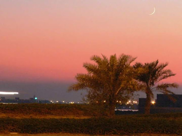 Ramadan 2016 Moon Live From Saudi Arabia and Sunset View