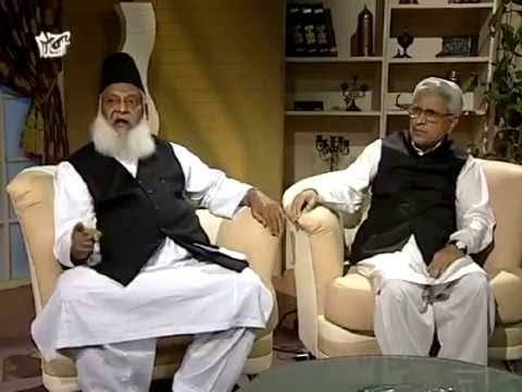Islamic System - Dr israr Vs Javed Ahmed Ghamidi (All Videos)