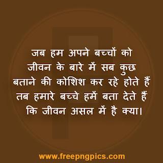 Kids Status, Kids Status in hindi, Kids Status in english, Short kids status, baby status, cute baby status, children status, baby status in hindi, status for baby girl, status for kids