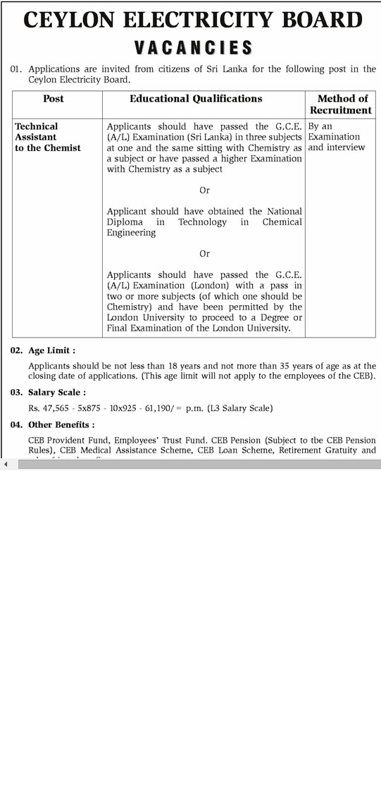 Technical Assistant to the Chemist - Ceylon Electricity Board - Job