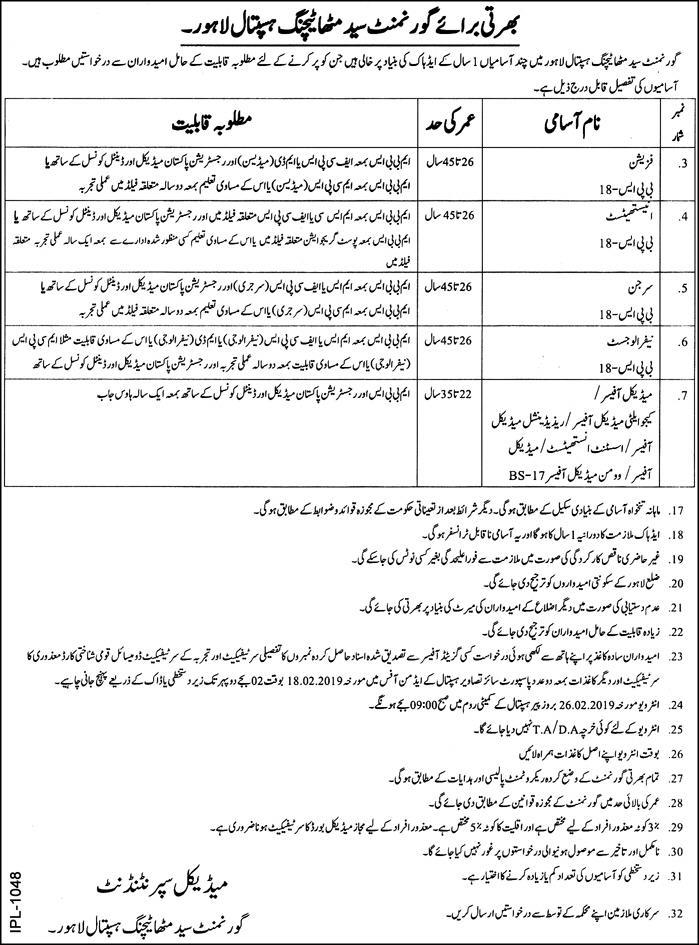 Jobs Vacancies In Govt Syed Mitha Teaching Hospital Lahore 05 February 2019
