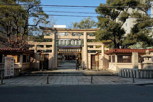坐摩神社 東鳥居(三つ鳥居)
