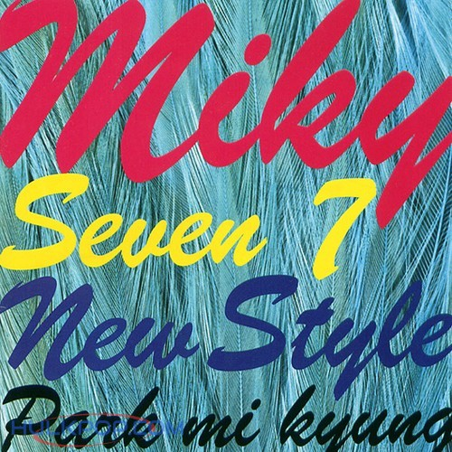 Park Mi Kyung – Miky Seven New Style (FLAC)
