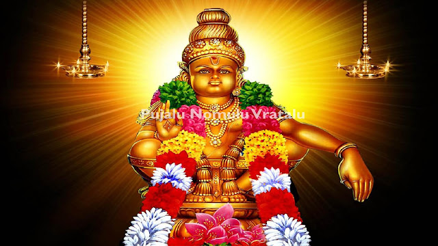 Today's Panchangam in Telugu~Pujalu Nomulu Vratalu, aditya hrudayam, benefits, aditya ,hrudayam timings, aditya , 12 times, aditya hridayam ,maha mantra, aditya hridayam lyrics , maha, aditya hridaya stotra,stotram,today, leo tomorrow, simha,rasi, phalalitalu,today Horoscope, monthly Horoscope,year Horoscope,todays panchangam,todays rasi phalaitalu, cancer Horoscope ,leo, Horoscope,simha rasi phalalu, kanya,virgo, kanyarasi  kanya rasi palitalu, scorpio personality man, scorpio personality women, scorpio horoscope daily, Capricorn horoscope monthly,scorpio career horoscope, Sagittarius ,dhanussu, Aquarius Sign, Pisces Sign, Ashwini, Bharani,Krittika