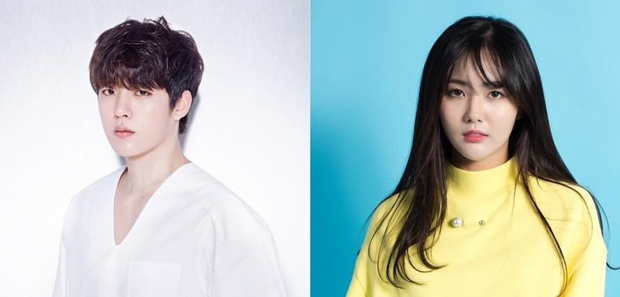"Tim produksi drama spesial terbaru, ""Cold Case Provisional Task Force"", menyatakan bahwa Lee Sung-Yeol akan main bareng artis pendatang baru, Lee Ye-Hyun."