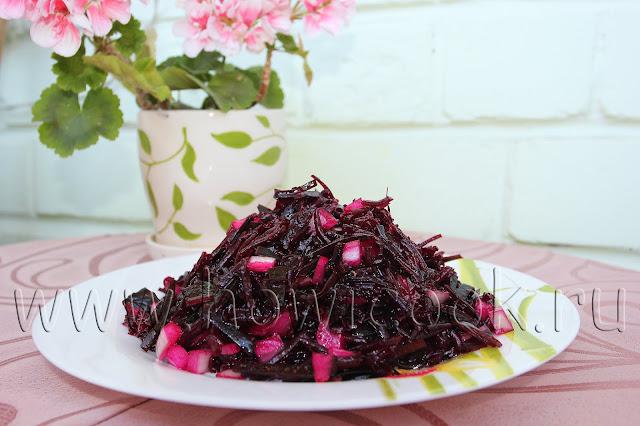 рецепт салата с морской капустой и свеклой