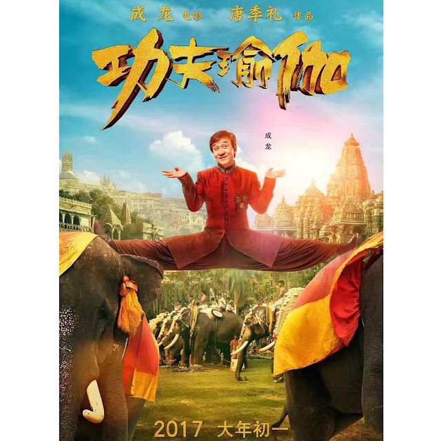 Jacky Chan in Kung Fu Yoga Movie Poster