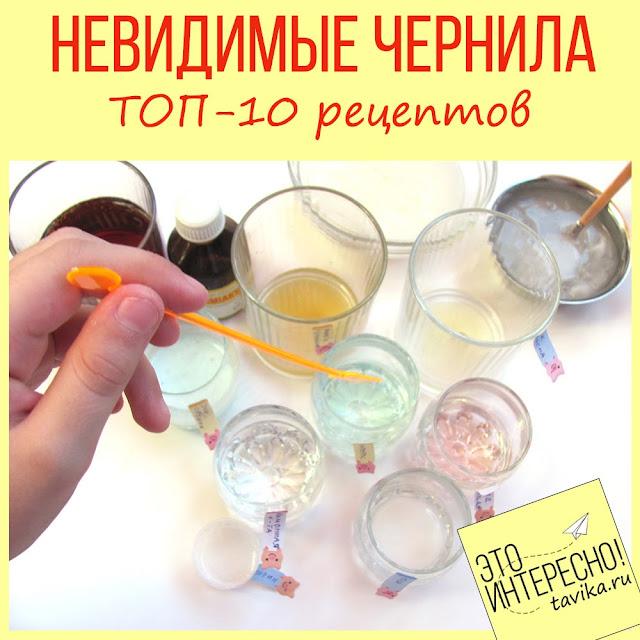 химические опыты для детей