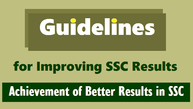 ap ts ssc march 2018 results,10th class results,x class public exams results,how to achieve top results in ssc 10th x class results,guidelines to all high school hm's for improving the ssc results, better and qualitative results in ssc exams 2018,ssc improving activities