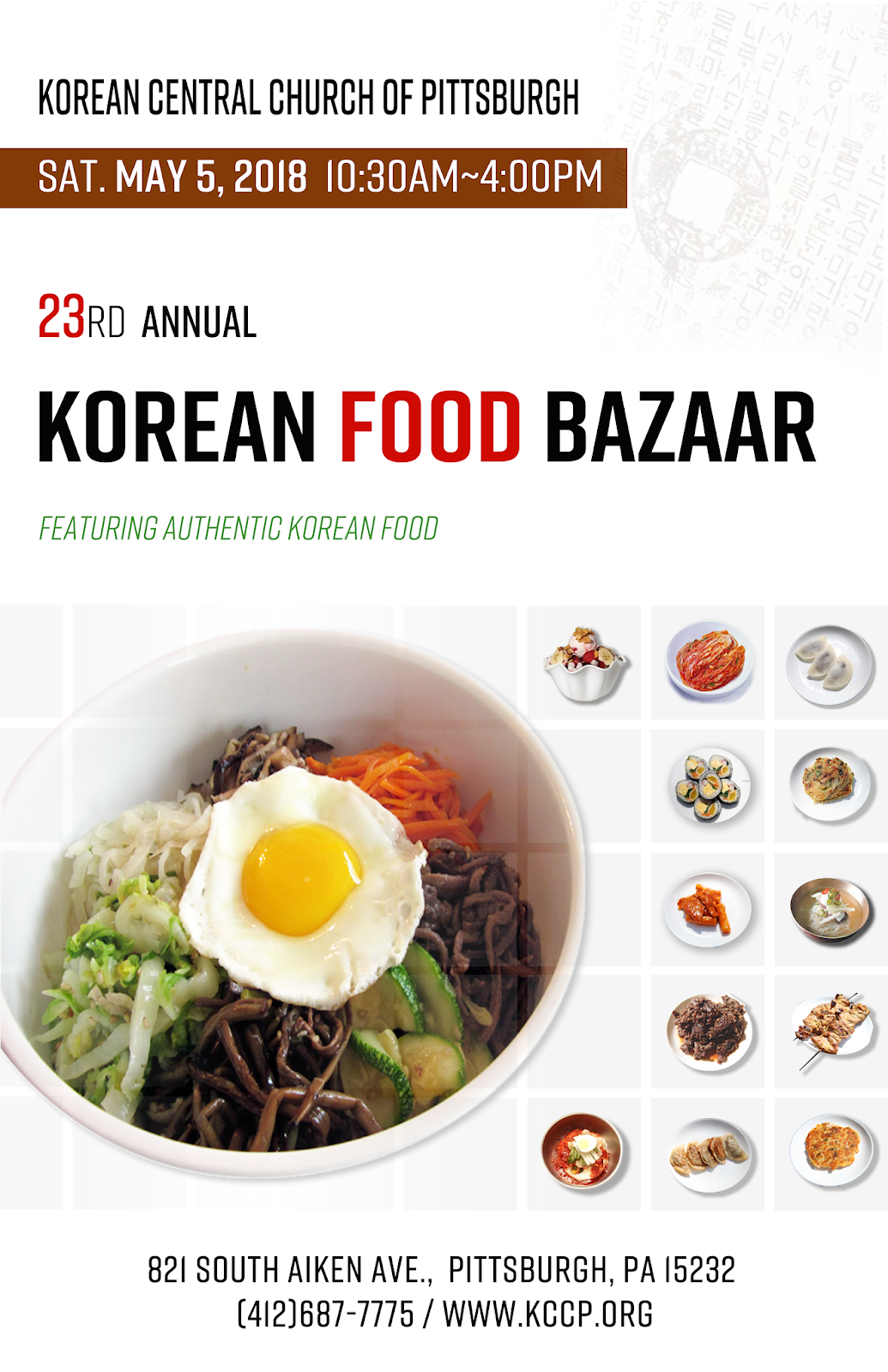 Korean Food Festival Pittsburgh