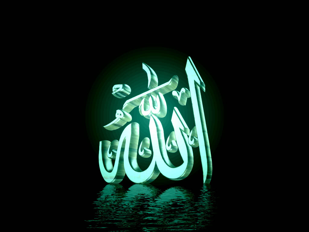 All In Wallpapers Islamic Wallpapers Others Wallpapers Allah
