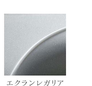 トクラス ユーノ お風呂 人造大理石