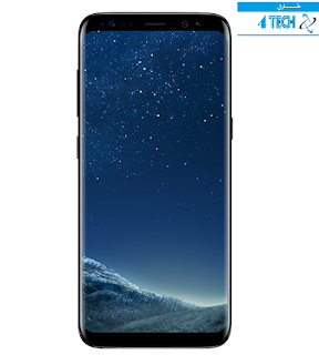 hard reset galaxy S8
