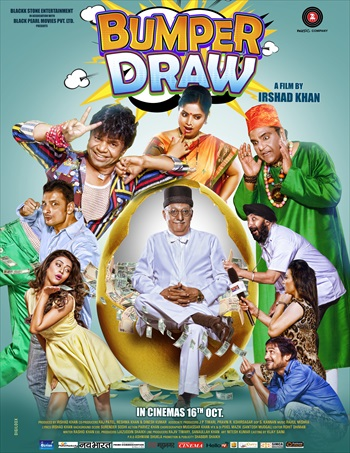 Bumper Draw 2015 Hindi Movie Download