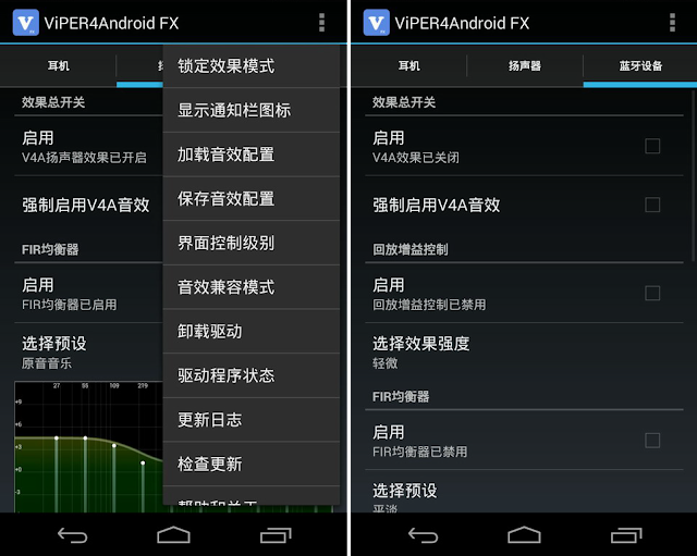 Viper4android fx download for free