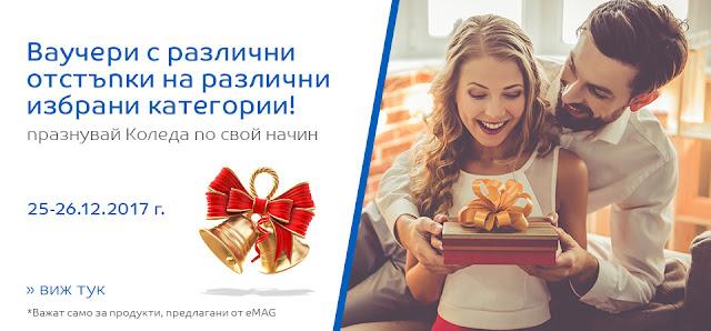 http://profitshare.bg/l/437824