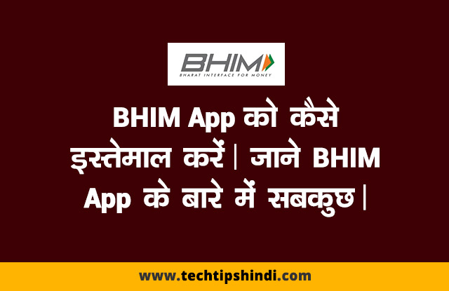 How to use BHIM App - Tips in Hindi