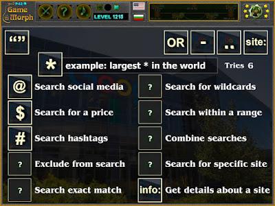 Символи за Търсене в Интернет