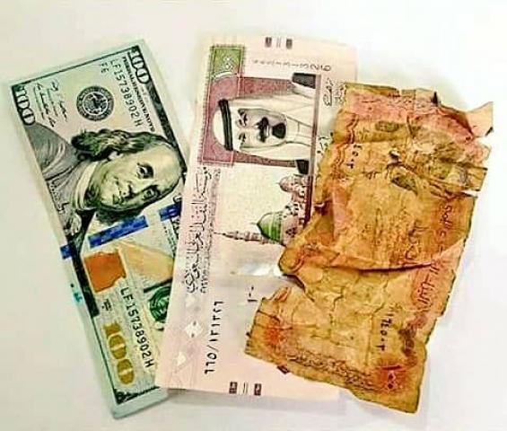 انهيار جديد للريال اليمني أمام العملات الأجنبية في صنعاء وعدن..أسعار الصرف الآن