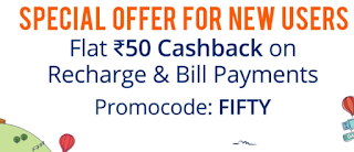 Paytm FIFTY Offer: Rs 50 Cashback On Rs 100 Recharge & Bill Payment